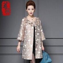 Plus 5Xl winter outerwear 2020 spring autumn quinquagenarian