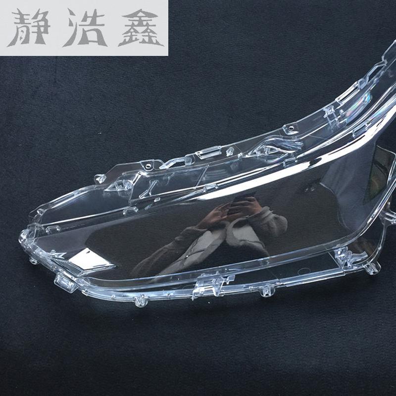 Schlussverkauf Front Scheinwerfer Scheinwerfer Glas Maske Lampe Abdeckung Transparent Shell Lampe Masken Für Toyota Ralink 2016-2017