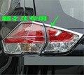 Крышка лампы для передних и задних фар ABS Chrome  подходит для Nissan X-Trail X trail T32 2014 2015 2016  Стайлинг автомобиля