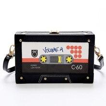 Pochette cassette de soirée de personnalité, boîte rigide pour femmes, pochette, sac à main haut de gamme, petit sac à bandoulière de fête