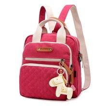 Мода Ретро случайные холст сумка женского колледжа ветер многофункциональный портативный плеча женщин рюкзак 1099
