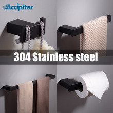 Black Bathroom Accessories 304 Stainless Steel Set Towel Bar Robe hook Paper Holder Wall Mounted Bath Hardware Sets aodeyi black sus 304 stainless steel bath hardware set brush holder paper holder towel bar shelf soap dish robe hook