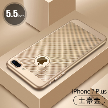WeiFaJK Case for iPhone 7 8 Case Fashion Luxury Heat dissipation Hard Back PC Protect Shell Full Cover For iPhone 6s 6 Plus Case