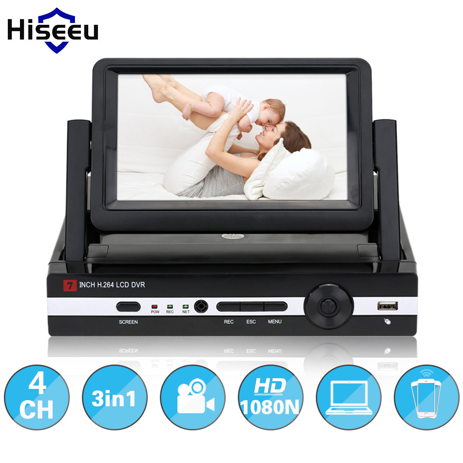 CCTV 4 Channel 4CH 1080N Hybrid Mini DVR HVR NVR Home Security System P2P H.264 Digital Video Recorder with 7 LCD Screen 32