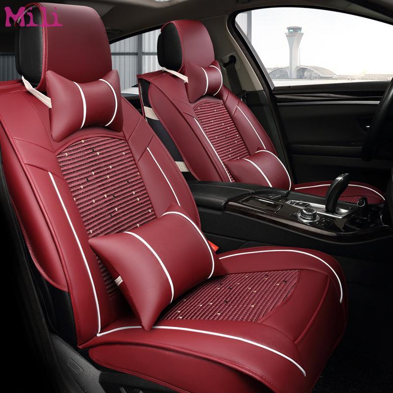 Mili кожаный чехол автокресла для Mercedes Benz w110 w114 w115 w123 t123 w124 t124 w210 c e класса w164 автомобильные аксессуары стиль