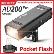 Godox AD200Proกลางแจ้งแสงแฟลช 200Ws TTL 2.4G 1/8000 HSS 0.01 1.8Sรีไซเคิล 2900MAhแบตเตอรี่