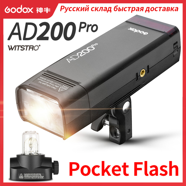Godox AD200Pro Outdoor Flash Light 200Ws TTL 2.4G 1/8000 HSS 0.01 1.8s Recycling with 2900mAh Battery