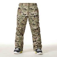 Gsou Snow Ski Pants Men Winter Snowboard Pants Waterproof Breathable Camouflage Ski Trousers Thicken Warm Windproof