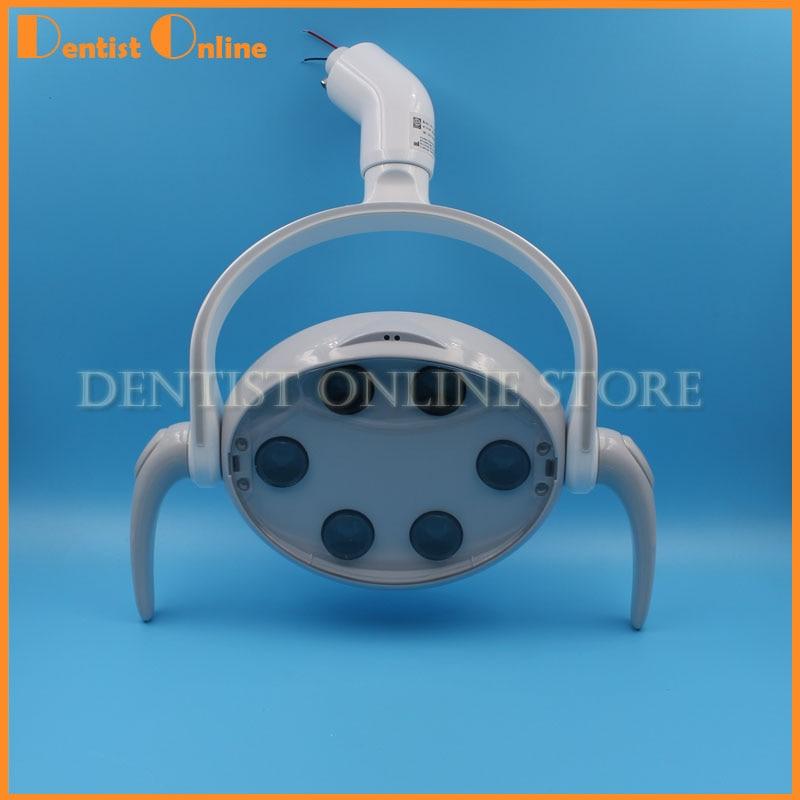 Dental Dedicated LED Oral Light Induction Lamp 6pc LED for Dental Chair UnitDental Dedicated LED Oral Light Induction Lamp 6pc LED for Dental Chair Unit