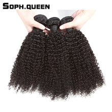 Soph queen Peruvian Virgin Hair Curly Bundles  Human Hair Extension 3 Bundles Longest Hair PCT 20% Salon Hair