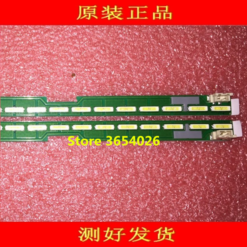 2piece  New  60LED 602mm LED backlight strip for LG 55UF6450 55UH6150 55UF6430 6916L-2318A 6916L-2319A 6922L-0159A LC550EGE   2piece  New  60LED 602mm LED backlight strip for LG 55UF6450 55UH6150 55UF6430 6916L-2318A 6916L-2319A 6922L-0159A LC550EGE