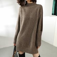 SZDYQH נשים סתיו חורף סוודר סרוג שמלות נשים אופנה גולף ארוך סוודר שמלת גבירותיי חם פיצול סוודר שמלה