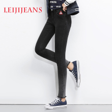 leiji jeans black demin women skinny jeans 2017 autumn high quality pencil pants mid waist  jeans Black and white gradient
