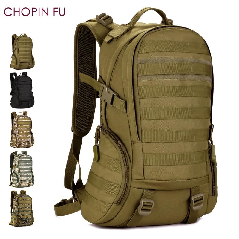 Сумка рюкзак название оформление рюкзака