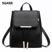 SGARR Women Backpacks Solid Fashion School Bag For Teenage Girls High Quality PU Leather Vintage Waterproof Backpack Travel Bags