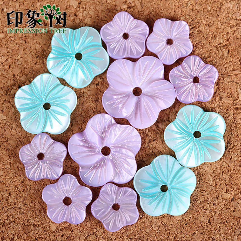10pcs 10/12/14mm Chic Colorful Flat Flower Shell Beads Natural Flower Vein Curved Seashells Spacer Bead DIY Jewelry Making 1924