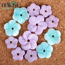 10pcs 10/12/14mm Chic Colorful Flat Flower Shell Beads Natural Vein Curved Seashells Spacer Bead DIY Jewelry Making 1924