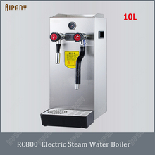 RC800 electric stainless steel steam water boiler 10L tea milk bubble maker machine 2KW quick water boiling machine free ship boiled water machine commercial steam boiling milk bubble milk boiled water machine machine commercial water boiler