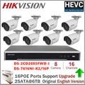 Hikvision 16CH CCTV Surveillance Kit 8MP Security Camera System 8CH POE NVR Max 4K Output 8Pcs 8MP POE IP Camera CCTV Waterproof