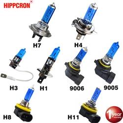 Hippcron bombilla halógena H7 H4 H3 H1 H8 H9 H11 9005 HB3 9006 HB4 lámpara faro coche 12V 55 W/60/55 W 5000K Super blanco de cristal de cuarzo