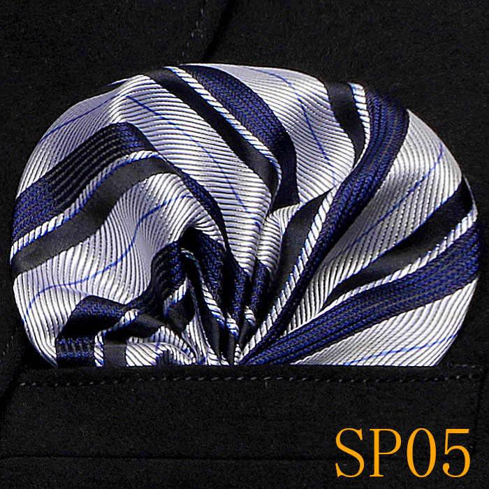 남성 웨딩 포켓 스퀘어 실크 정장 넥타이 남성용 손수건 액세서리 자카드 솔리드 도트 줄무늬 패턴