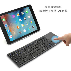 Image 3 - jincomso Portable Folding Wireless keyboard bluetooth Rechargeable BT Touchpad Keypad for IOS/Android/Windows ipad Tablet