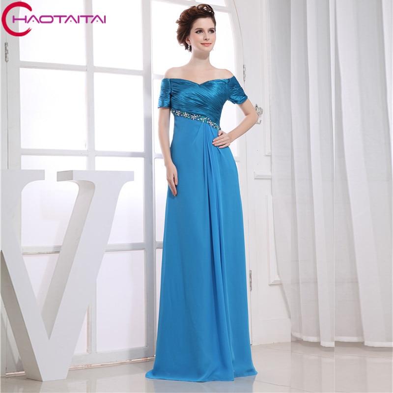 Купить длинное платье оптом