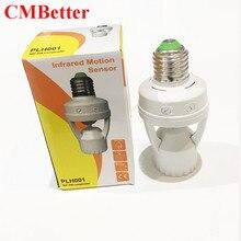 Switch E27 Standard AC 110V-240V LED Lamp Bulb Base Infrared IR Sensor Automatic Wall Light Holder Socket PIR Motion Detector