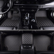 Custom car floor mats for Audi A6L R8 Q3 Q5 Q7 S4 RS TT Quattro A1 A2 A3 A4 A5 A6 A7 A8 car accessories auto stick(China)