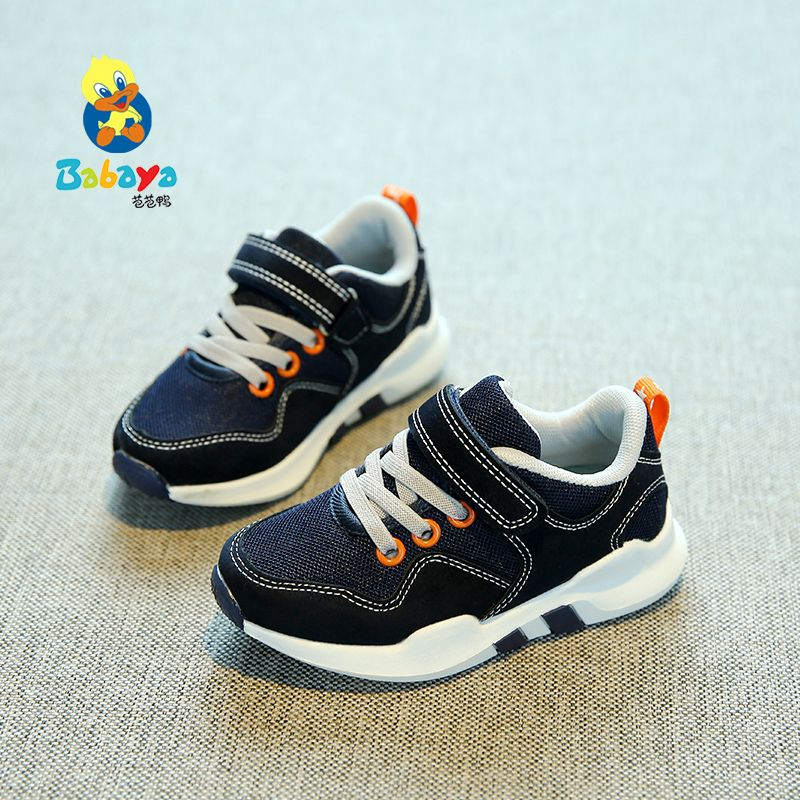Babaya Children Sneakers High School 6-13 Years old Boys Girls Light Flat running shoes big Boy Girl Kids 26-37 Khaki Pink Navy babaya new children sport shoes casual pu leather white running shoes for 4 12 years old boys and girls kids sneakers size 26 37