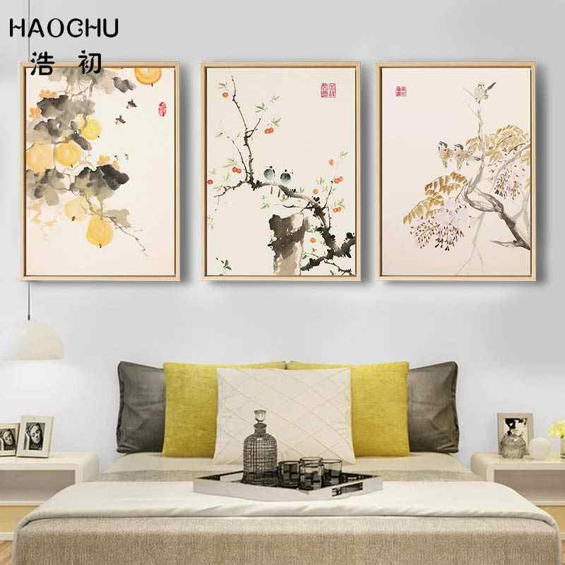 HAOCHU New Chinese Elm Tree Landscape Still Life Canvas Painting Wall Art Good Wall Sticker Wall Decoration Painting Home Decor