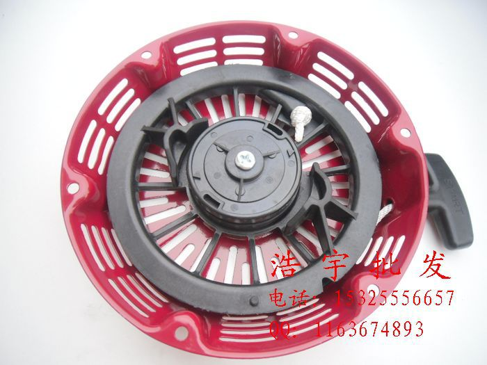 Gasoline engine parts GX390 188F 5KW 6.5KW pull Starter plate Assembly