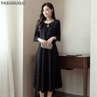 YASUGUOJI new 2018 autumn fashion lace dress suits women short jacket and long dress 2 piece suits slim fit elegant sets TZ12