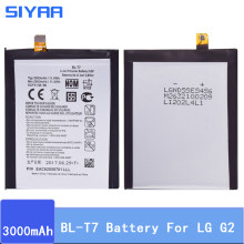Originale SIYAA BL-T7 Batteria Per lg Optimus G2 D802 D801 D800 LS980 VS980 Li-Ion Batteria 3000mAh Replacment Del Telefono Mobile bateria(China)