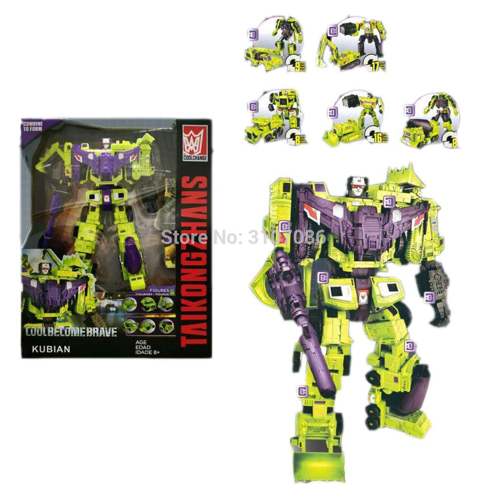 HZX Transformation Devastator G1 IDW 6IN1 Oversize Action Figure Robot Toys With Retail Box