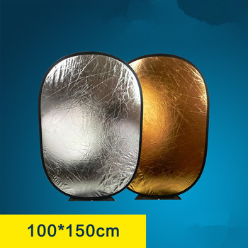 100*150cm double-sided gold and silver reflector gold / silver with a storage bag CD50