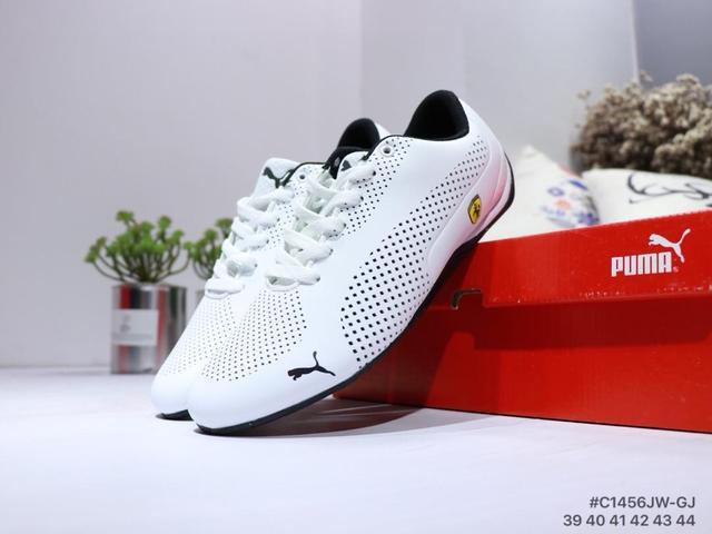 New Arrival: PUMA Drift Cat Sneaker