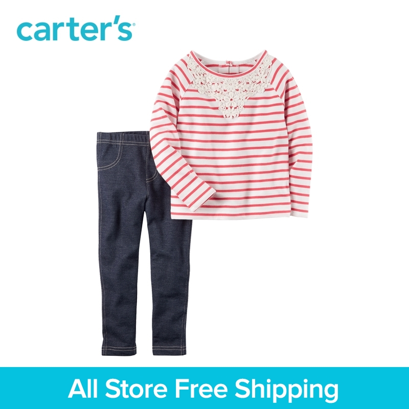 Carter's 2pcs baby children kids 2-Piece French Terry Top & Jegging Set 259G330,sold by Carter's China official store carter s 1 pcs baby children kids long sleeve embroidered lace tee 253g688 sold by carter s china official store