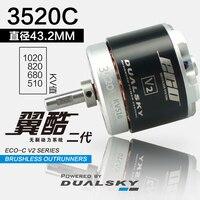 https://ae01.alicdn.com/kf/HTB1iWLbKgaTBuNjSszfq6xgfpXa9/DUALSKY-ECO3520C-Brushless-มอเตอร-510KV-680KV-820KV-1020KV-ด-านนอกโรเตอร-มอเตอร-4250EA-สำหร-บ-RC-เคร.jpg