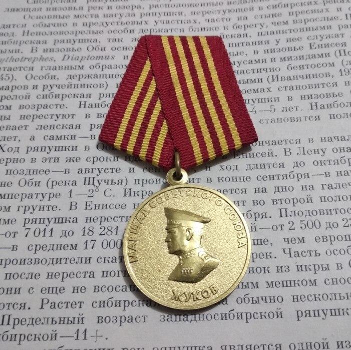 Russe Zhukov Maréchal Médaille médaille badge d'origine cadeau présent Fidélité