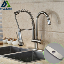 Good Quality Swivel Spout Kitchen Faucet Deck Mount One Hole Brushed Nickel Mixers With Hot