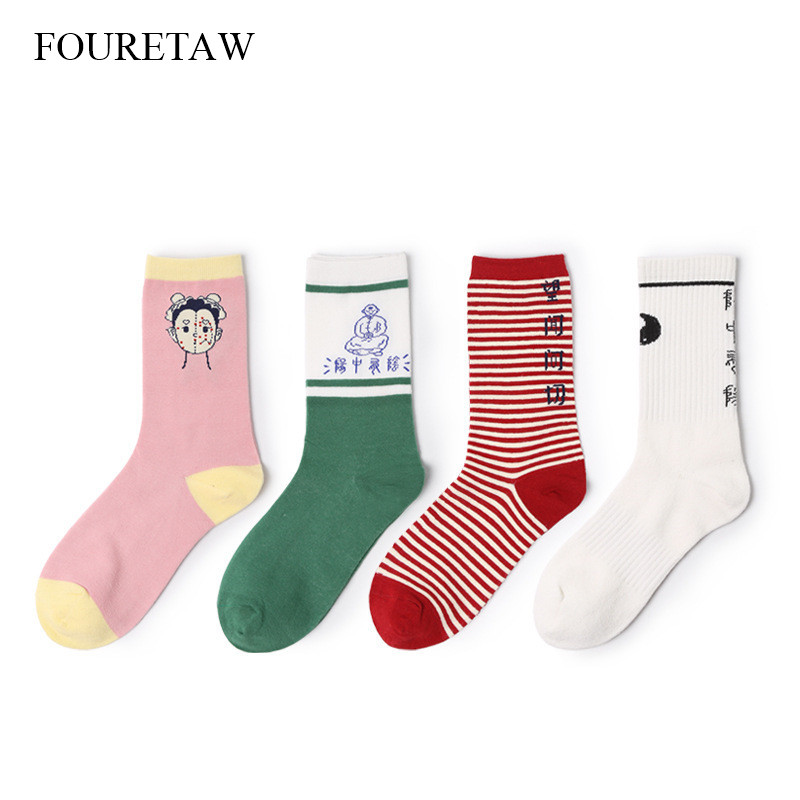 Fouretaw 1 Pair Street Fashion Japanese Style Llustrations Pattern Cotton Winter Autumn Personality Love Unisex Mens Crew Socks Finely Processed Underwear & Sleepwears