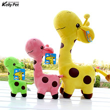 Dog Toys Funny Stuffed Chewing Toy Cartoon Deer Shape Plush Puppy Chew for Pets and Kids High Quality