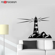 Lighthouse Nautical For Sailor Sea Ocean Style Wall Sticker Home Decor Living Room Decal Removable Mural Wallpaper 3155