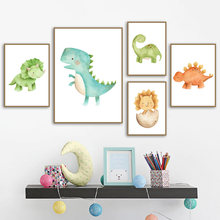 Cute Dinosaur Tyrannosaurus Stegosaurus Nordic Posters And Prints Wall Art Canvas Painting Wall Pictures Baby Kids Room Decor(China)