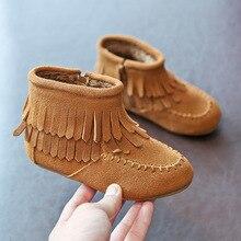 Зима Девочек бахромой сапоги детские ботинки с бахромой для девочек зимняя обувь зимние сапоги ботинки на резиновой подошве
