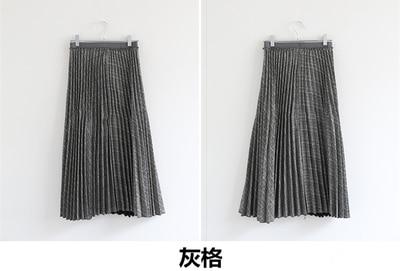 Falda Plisada gris Stock En Envío Plisadas Miyake houndstooth De A Cuadros Moda Gratis La Alta Marrón Faldas Cintura aaqpdr