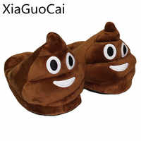 Cute Brown Winter Unisex Slippers Plush Women Slip-on Funny 2017 Home Slippers Indoors Winter Shoes C1 35
