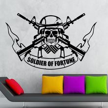 цена Vinyl Sticker Soldier of Fortune Wall Decals War Military Skull Soldier Wall Poster Home Decoration Removable Wall Mural AY928 онлайн в 2017 году