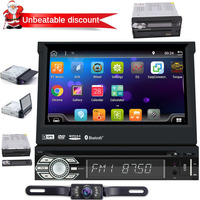 Android Car Stereo 1 Din 7 Inch HD Capacitive Touchscreen Car DVD Player with GPS Navigation Headunit Bluetooth Autoradio System